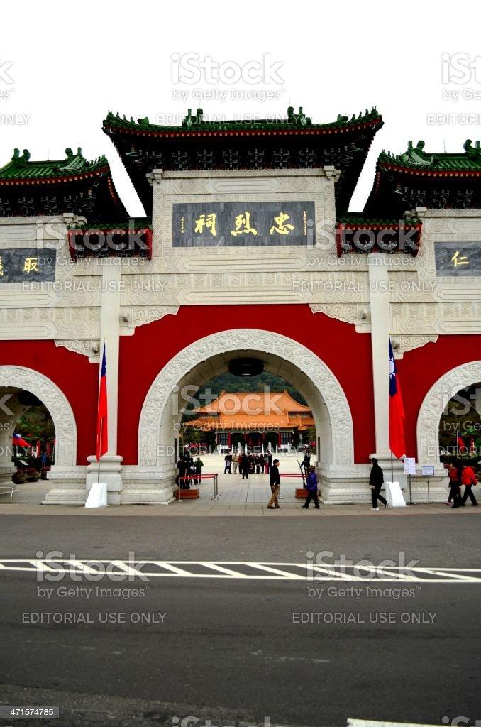 National Revolutionary Martyrs' Shrine, Taipei, Taiwan royalty-free stock photo