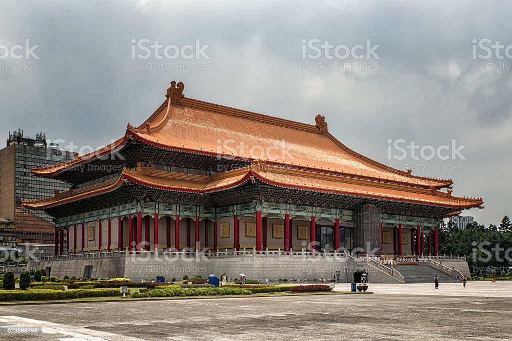 National Theater and Concert Hall of Taiwan stock photo