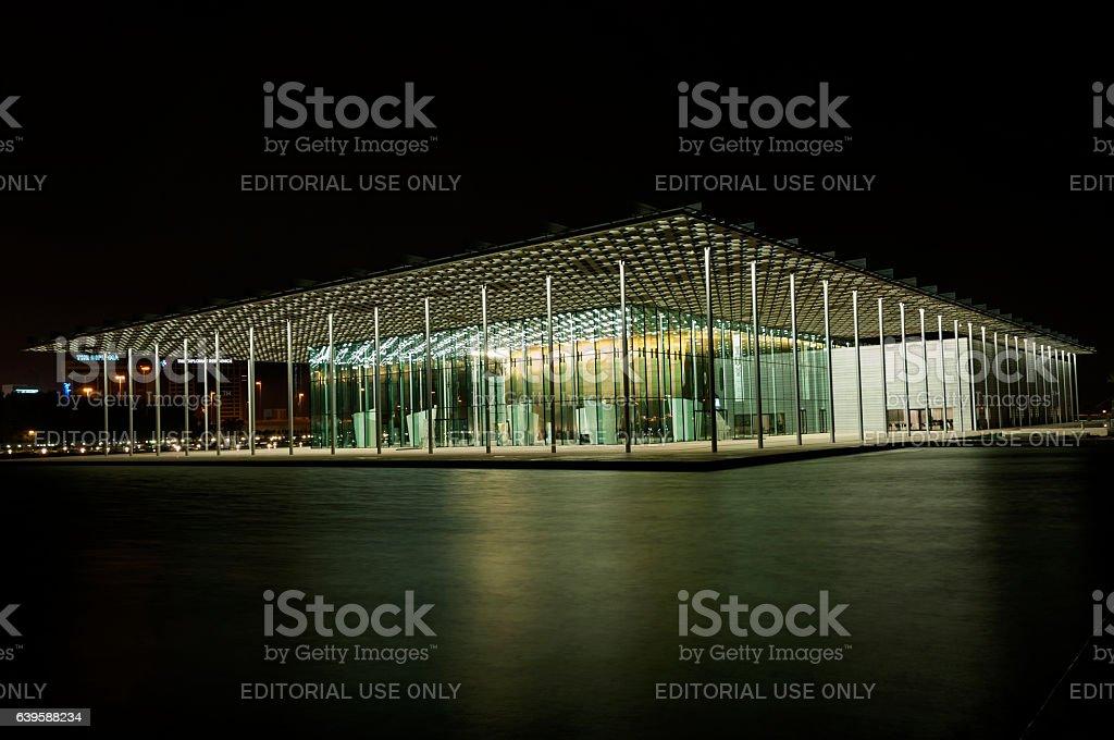National Theatre of Bahrain stock photo