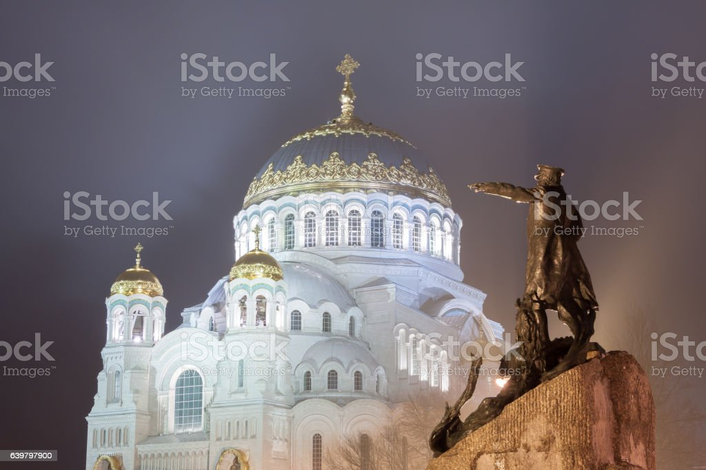 Naval Cathedral of Saint Nicholas in Kronstadt stock photo