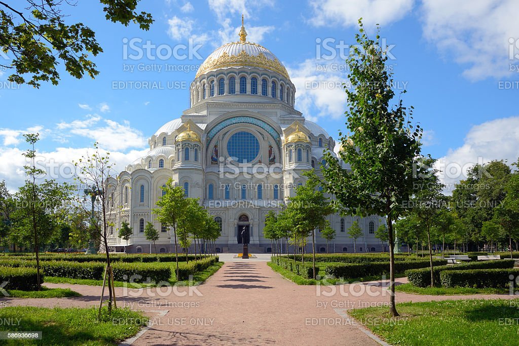 Naval Cathedral of St. Nicholas stock photo