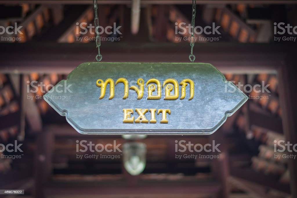 Navigation (Thailand) stock photo