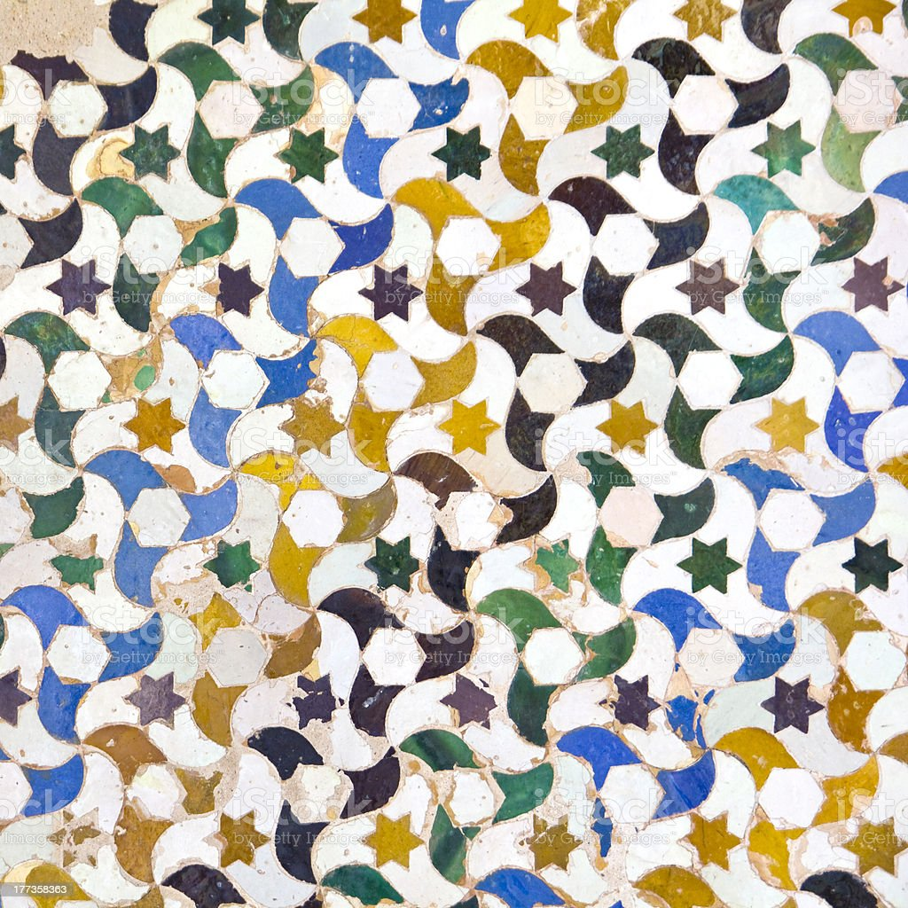 Nazaries Palace. Moisaic in Alhambra, Granada. stock photo
