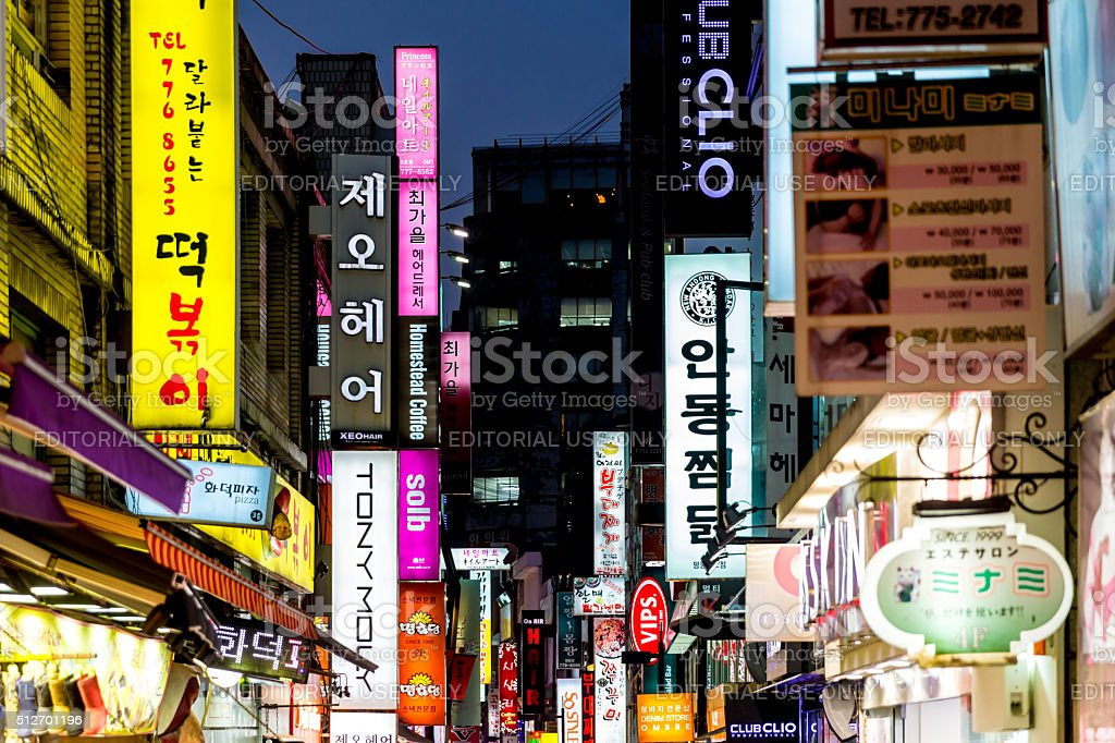 Neon lights for shopping in the Korea stock photo