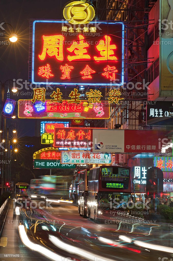 Neon lights Nathan Road night traffic Hong Kong stock photo