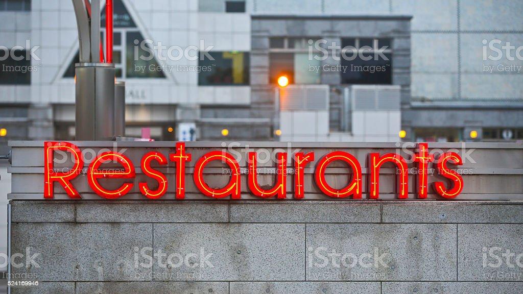 Neon 'Restaurant' stock photo