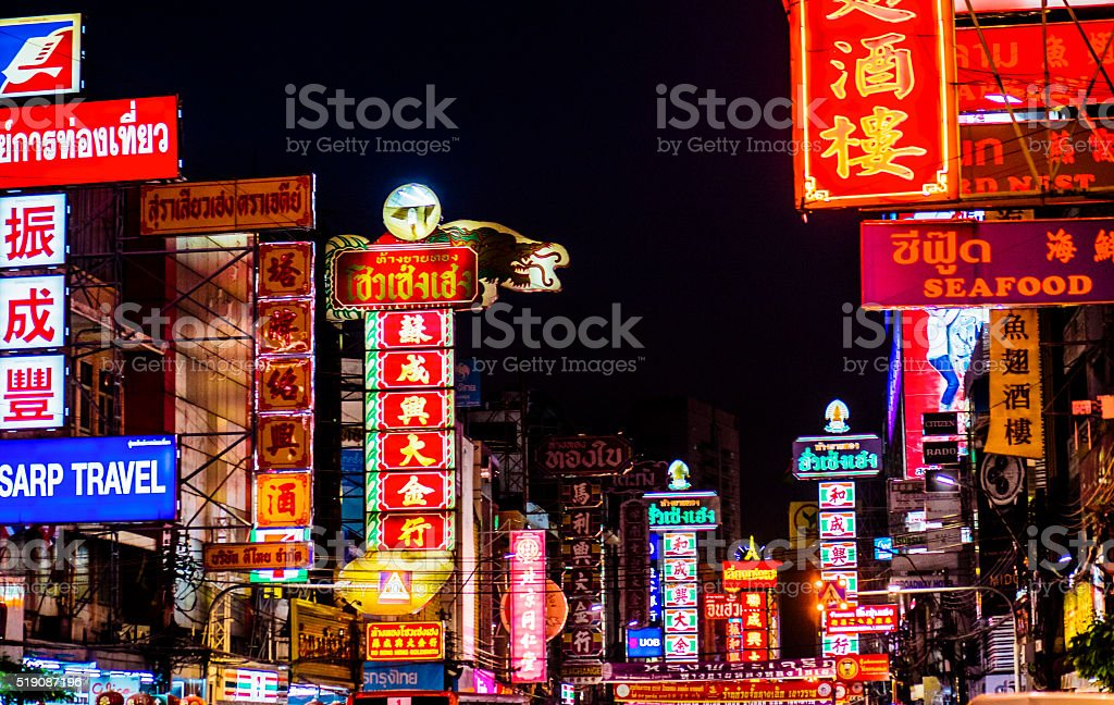 Neon signs Chinatown Bangkok Thailand stock photo