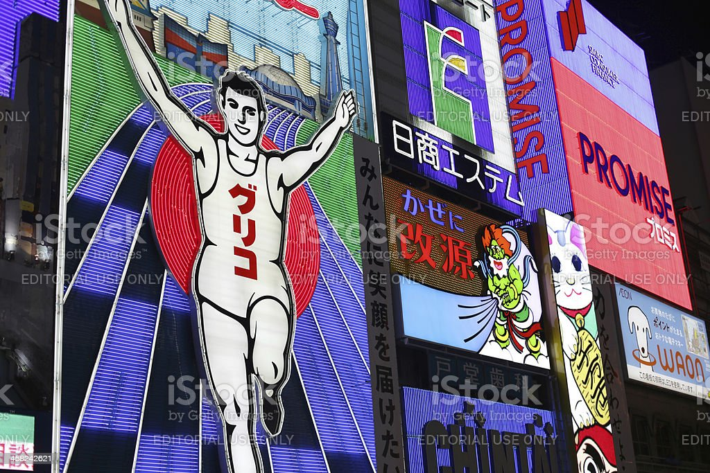 Neon Signs on Ebisubashi-suji Street in Osaka Namba, Minami, Japan stock photo