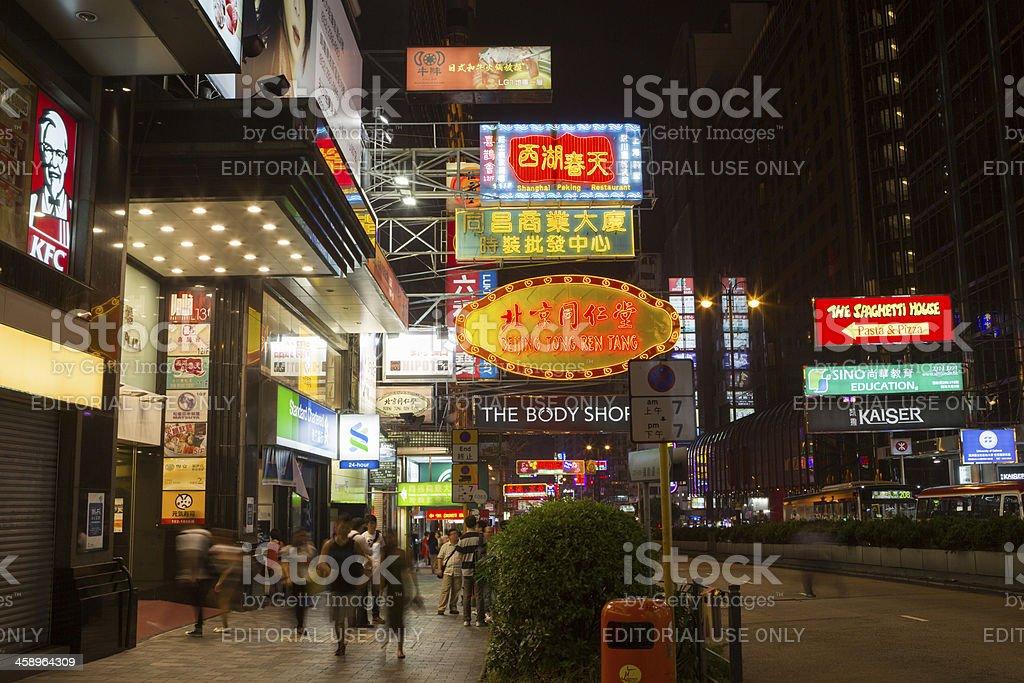 Neon Signs on Nathan Road, Hong Kong stock photo