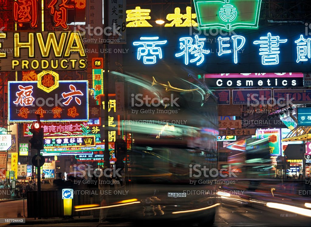 neon signs on Nathan Road Kowloon Hong Kong at night stock photo