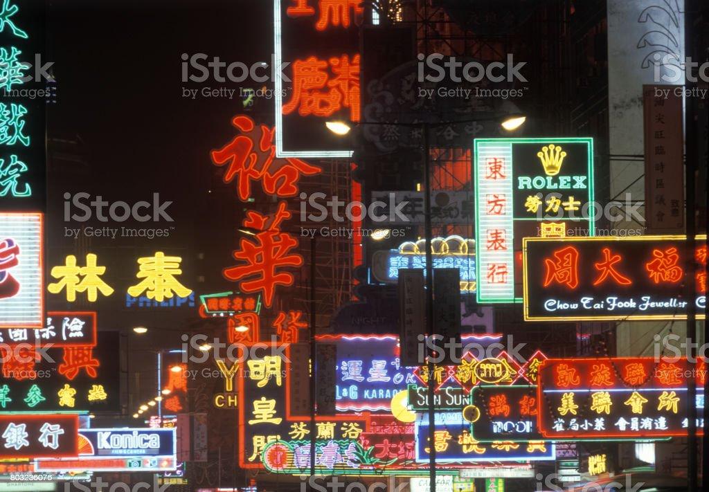 neon signs on Nathan Road Kowloon Hong Kong China. This image is GPS tagged stock photo