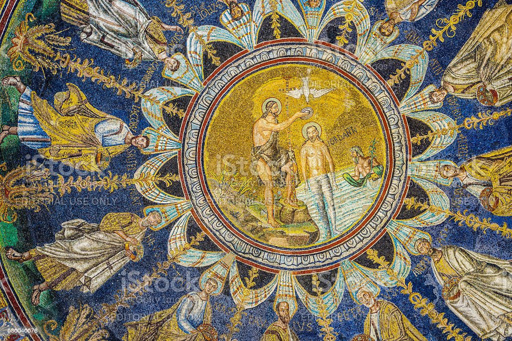 Neoniano baptistery of Neon in Ravenna, Emilia-Romagna. Italy. stock photo