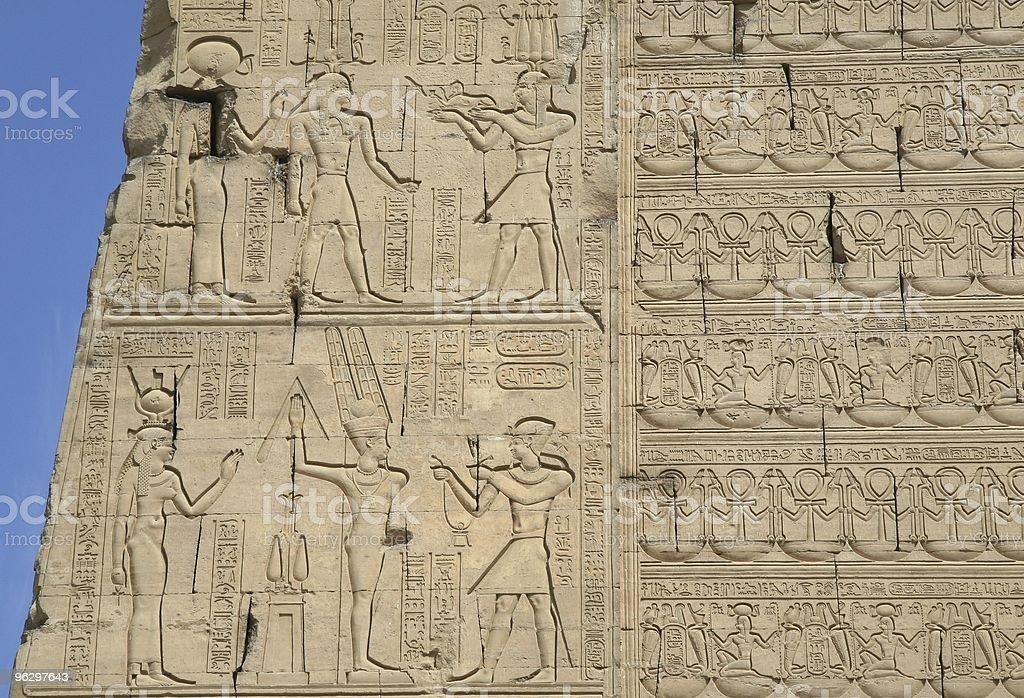 Neos Dionysos Gate, Haroeris and Sobek Temple, Kom Ombo, Egypt stock photo