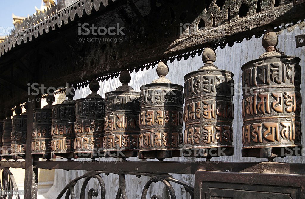 nepal royalty-free stock photo