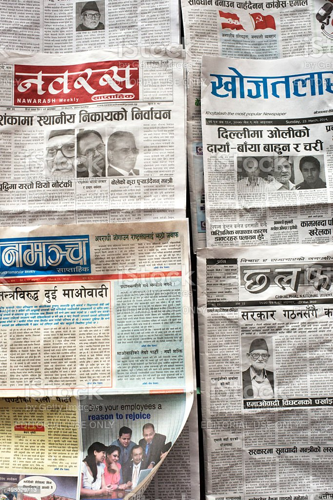 Nepalese newspapers royalty-free stock photo