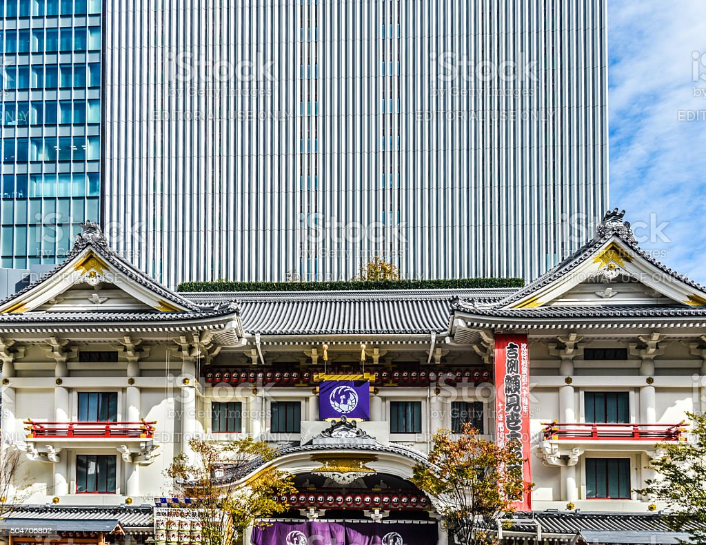 New and old architecture contrast - Kabukiza Theater in Toyko stock photo