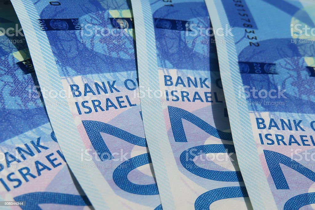 new banknotes of Israel Background stock photo