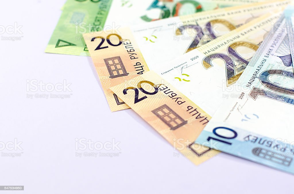 New banknotes of the Belarusian ruble stock photo