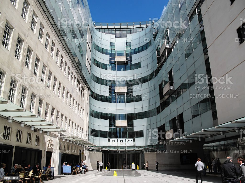 BBC New Broadcasting House stock photo