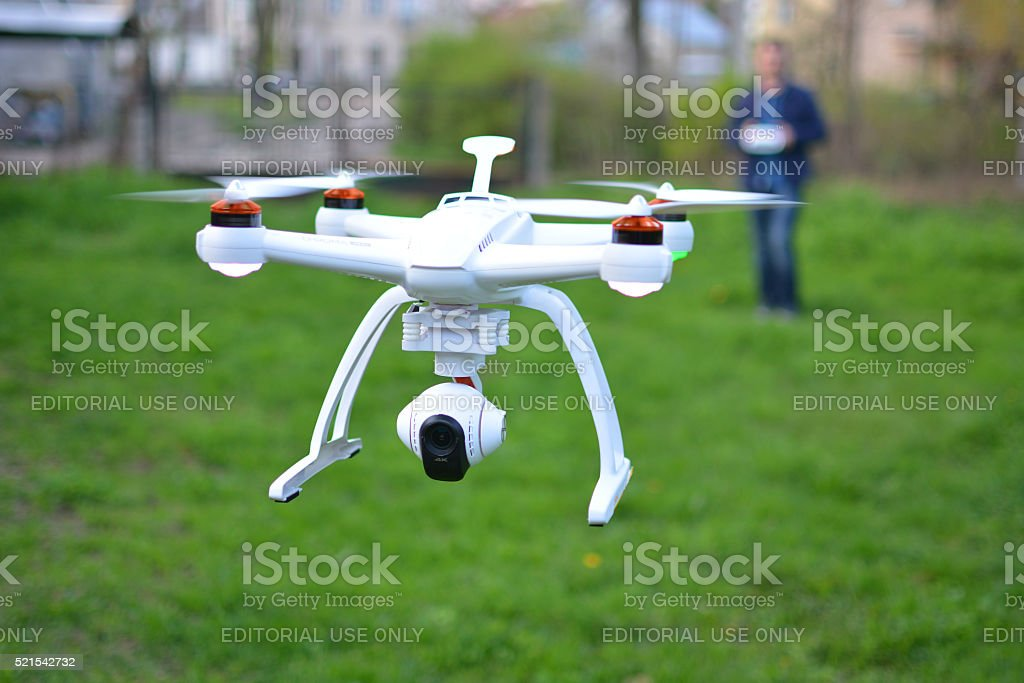 New Chroma Blade drone and blurred operator figure stock photo