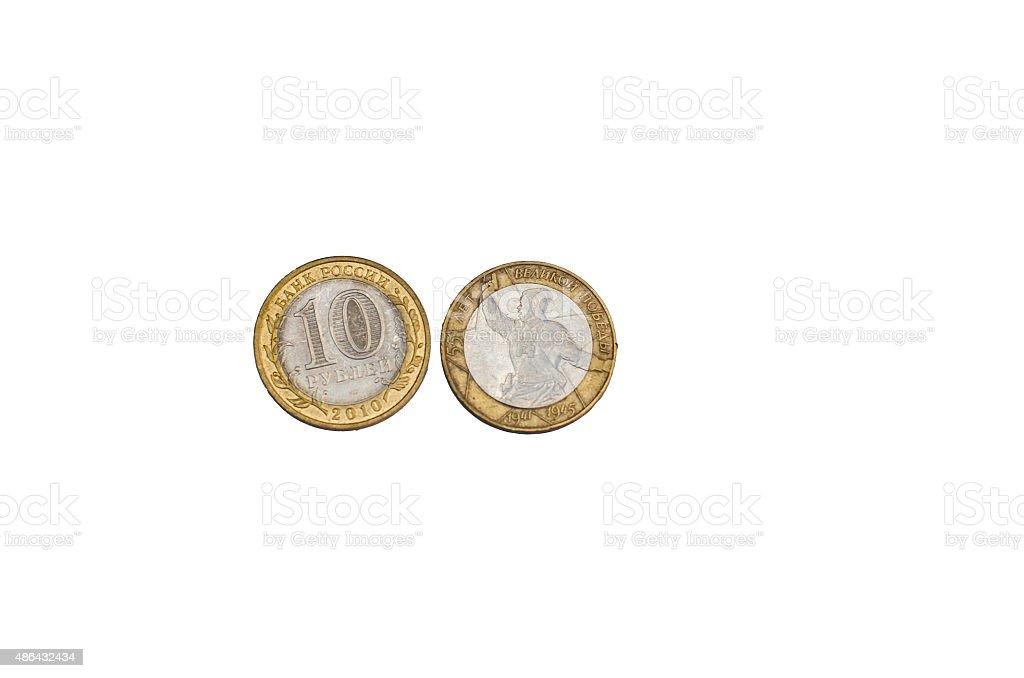 New commemorative coins Russian Ruble stock photo