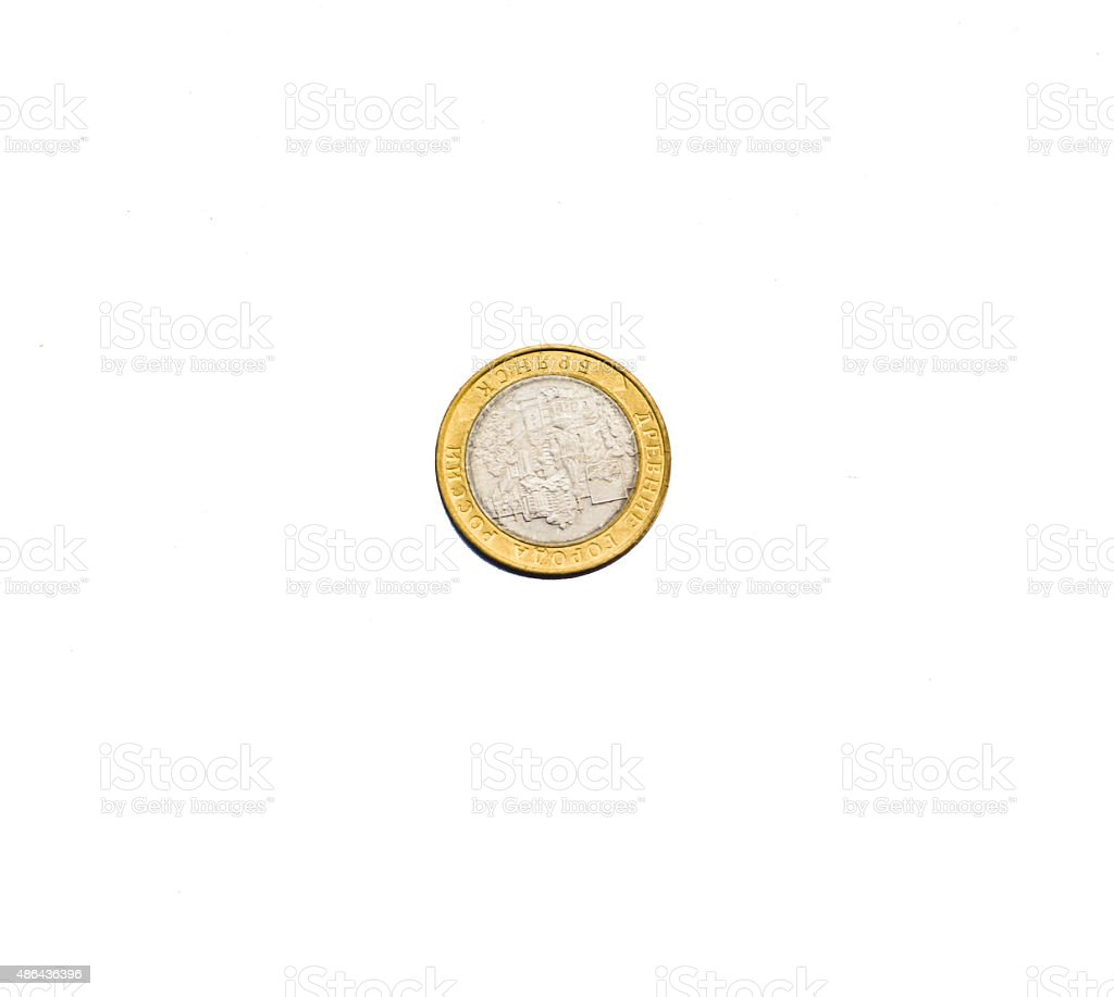 New commemorative coins Russian Ruble stock photo