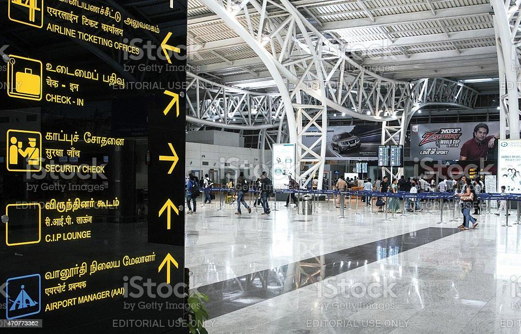 New Delhi airport stock photo