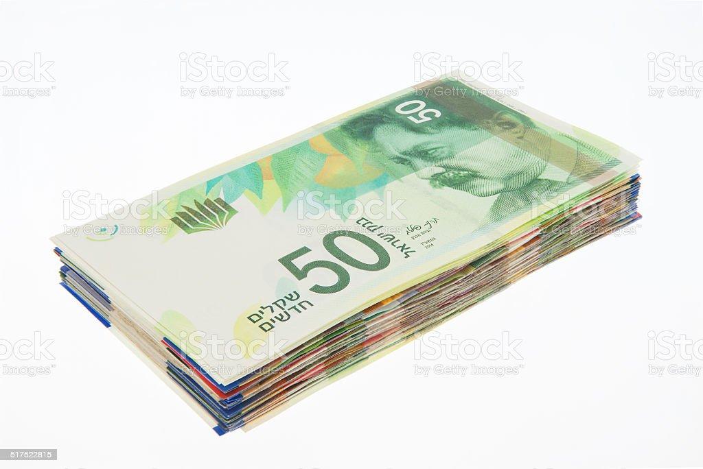 New fifty shekel notes stock photo