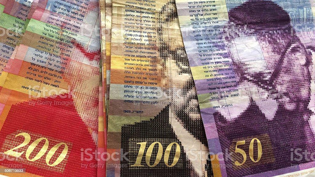 NIS - New Israel shekel stock photo