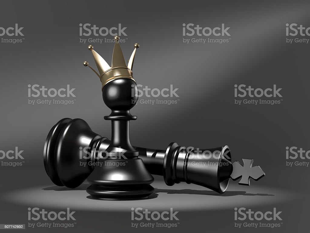 New King stock photo
