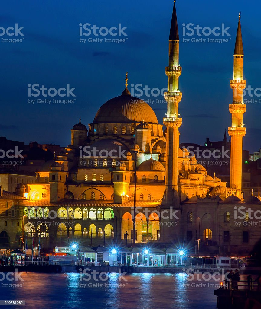 New Mosque stock photo