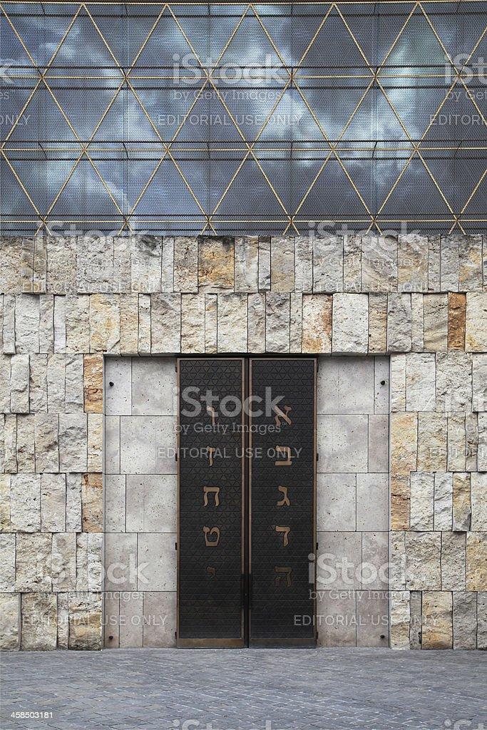 New Ohel Jakob Synagogue stock photo