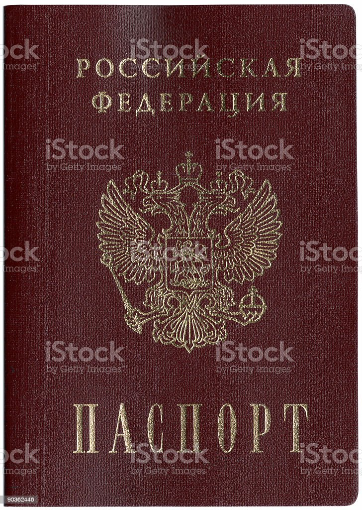 New passport royalty-free stock photo