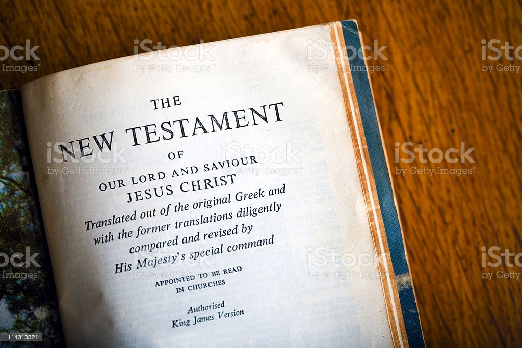 New Testament title page stock photo