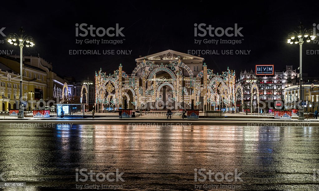 New year and Christmas lighting decoration of the city. Russia, stock photo