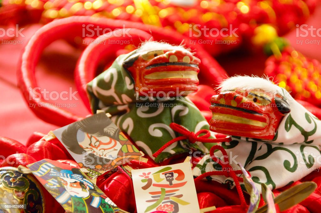 New year images stock photo