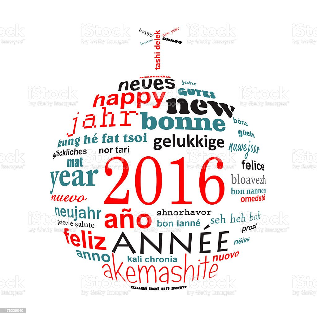 2016 new year multilingual greeting card  shape of  christmas ball stock photo