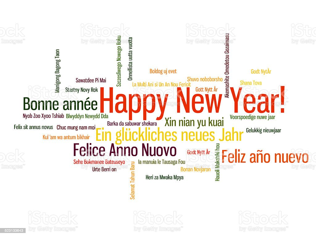 New Year Words cloud stock photo