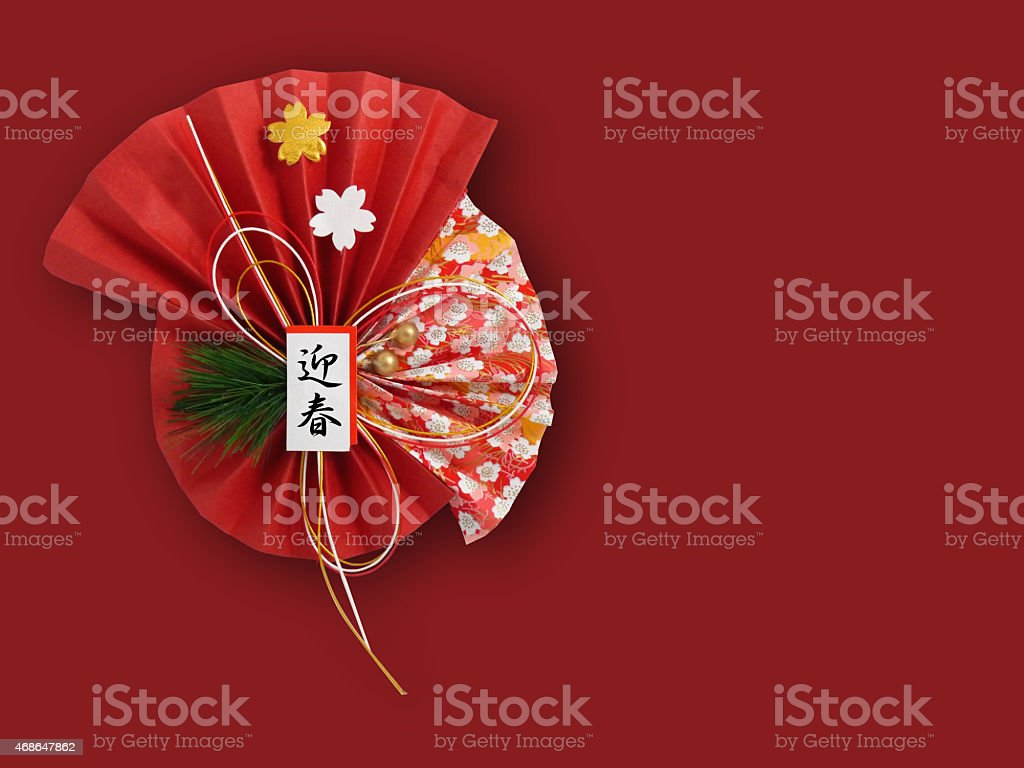 New Year's decoration in Red Background stock photo
