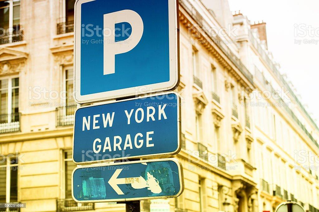 New York Garage street sign stock photo