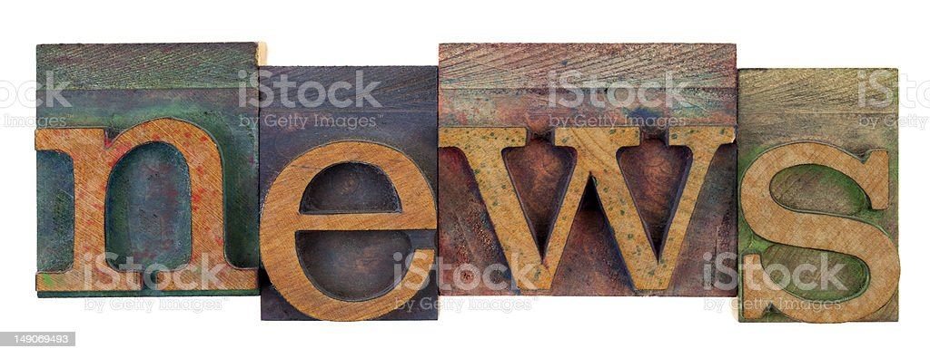 news in vintage letterpress type royalty-free stock photo