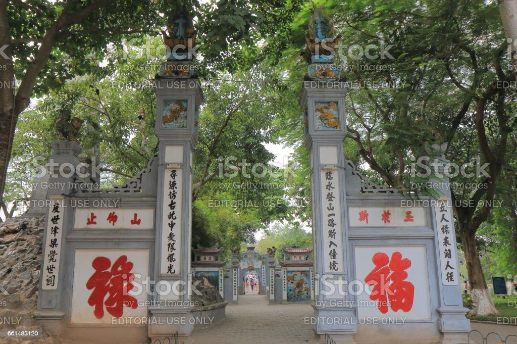 Ngoc Son Temple Hanoi Vietnam stock photo