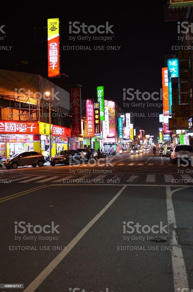 Night Cityscape in Tainan, Taiwan royalty-free stock photo