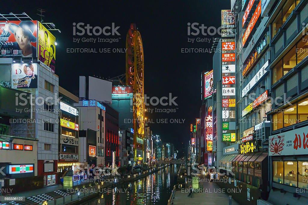 Night Dotonbori stock photo