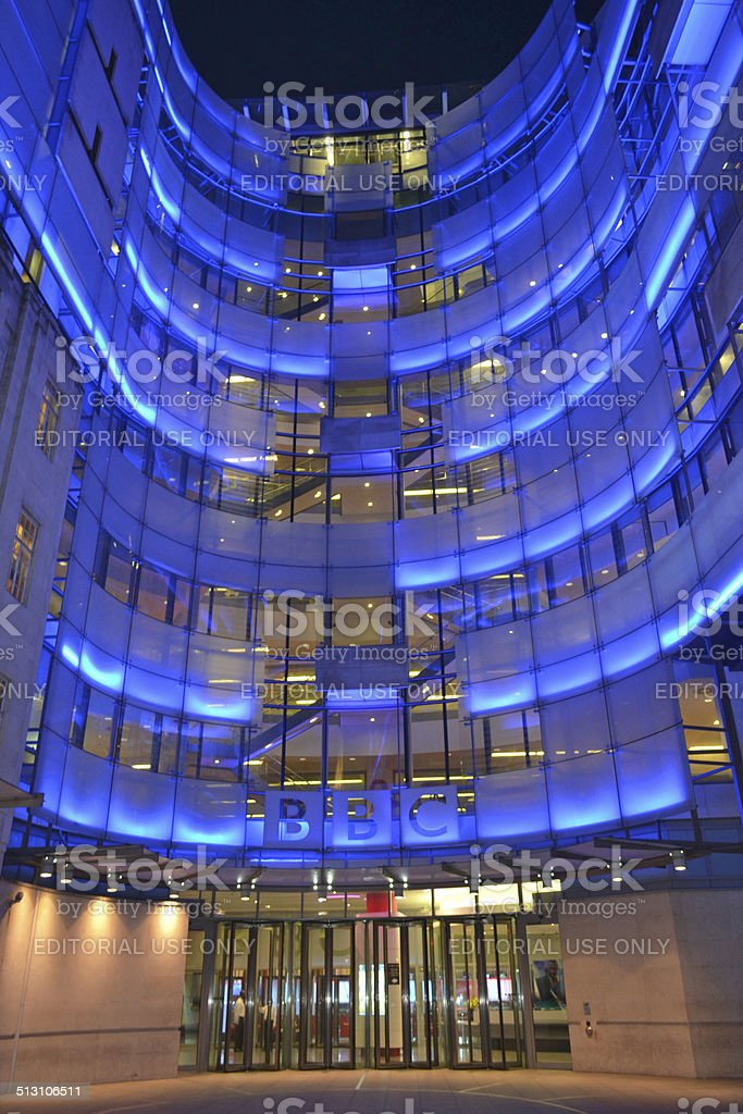 BBC night entrance stock photo