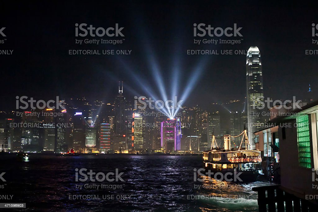 Night landscape in Hong Kong royalty-free stock photo