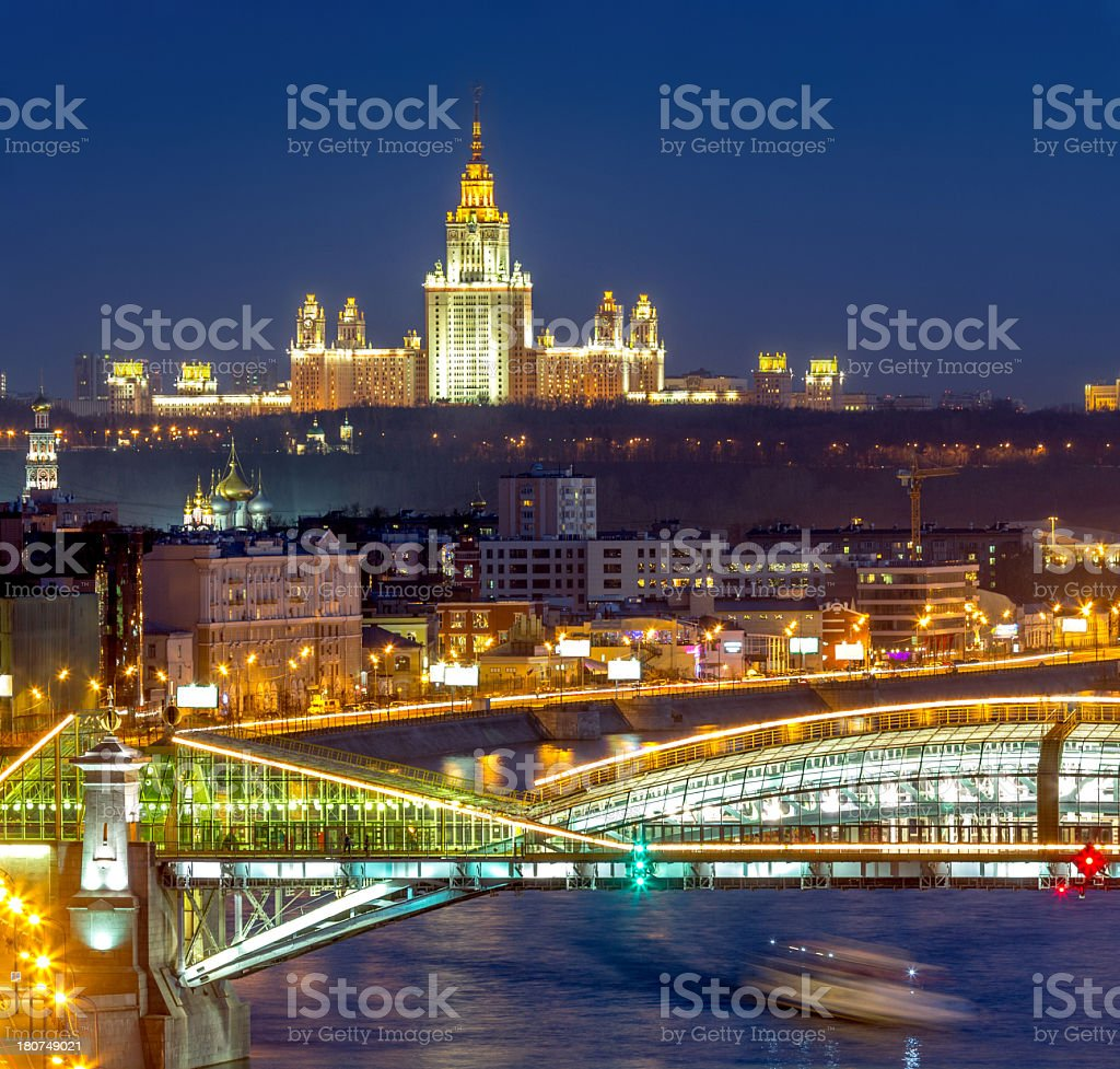 Night life of Moscow city stock photo