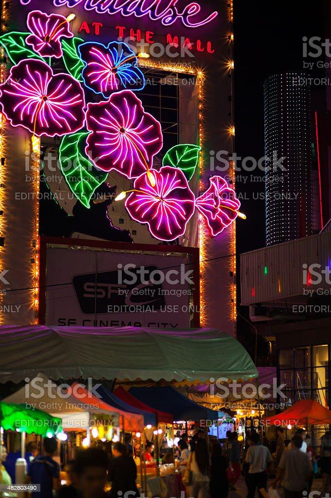 Night market close to Bangkapi Mall stock photo