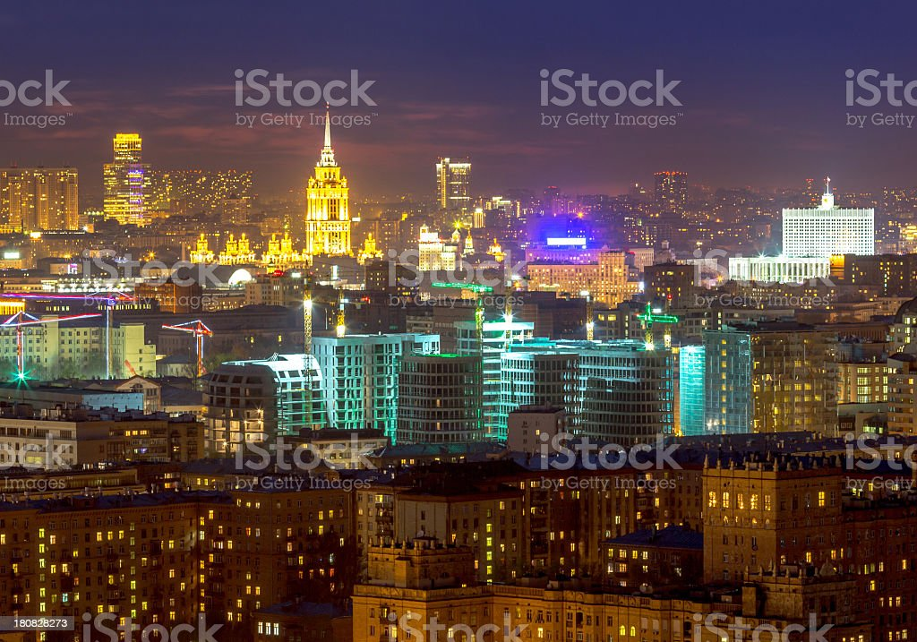 Night Moscow city skyline stock photo