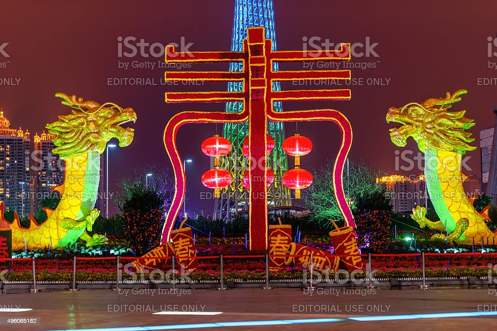 Night Park with a pink sculptures , dragons, tower, Guangzhou, China stock photo
